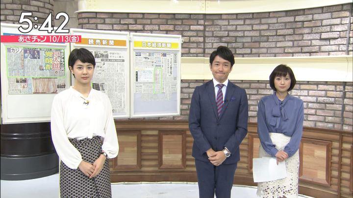 2017年10月13日伊東楓の画像14枚目