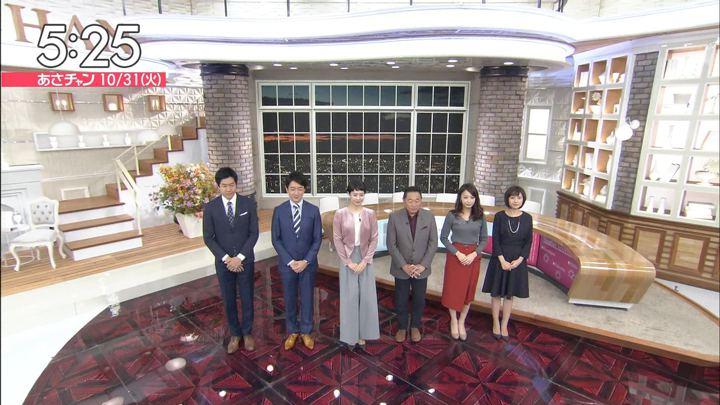 2017年10月31日伊東楓の画像01枚目