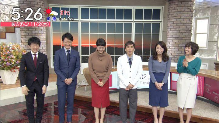 2017年11月02日伊東楓の画像03枚目