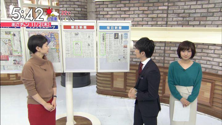 2017年11月02日伊東楓の画像04枚目
