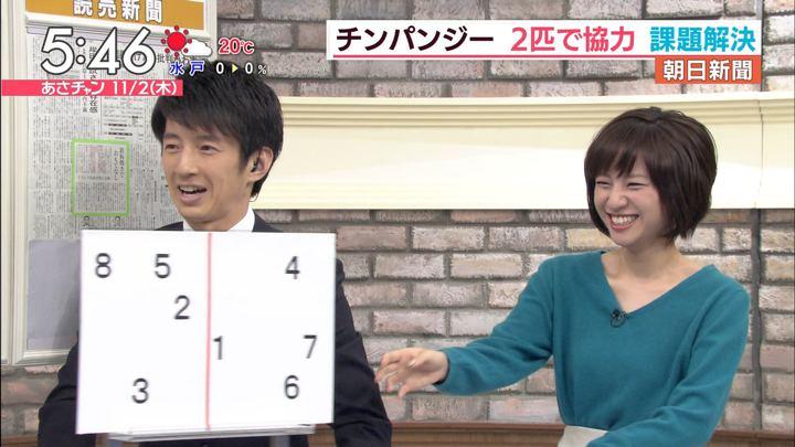 2017年11月02日伊東楓の画像06枚目