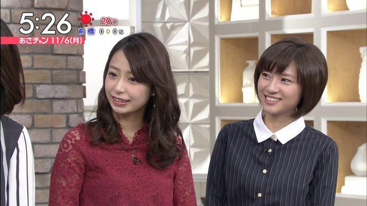 2017年11月06日伊東楓の画像02枚目