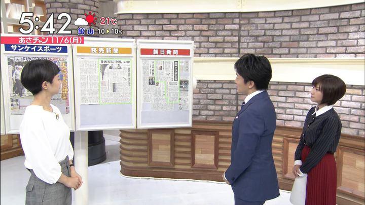 2017年11月06日伊東楓の画像03枚目