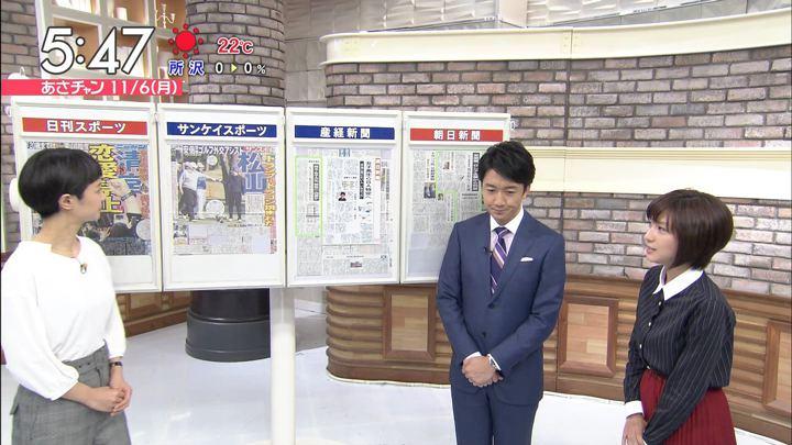 2017年11月06日伊東楓の画像04枚目
