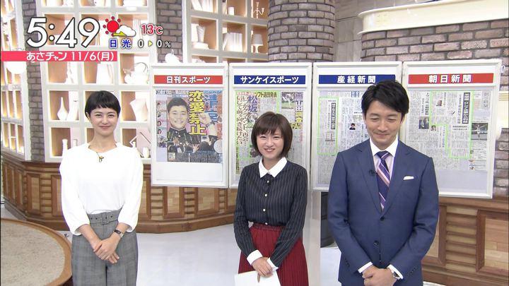 2017年11月06日伊東楓の画像06枚目