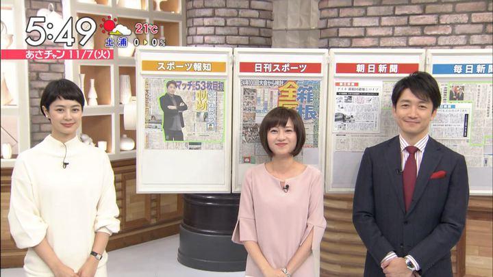 2017年11月07日伊東楓の画像09枚目