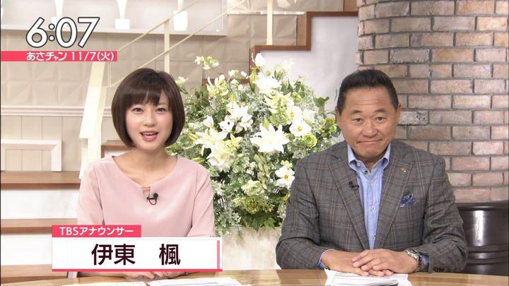2017年11月07日伊東楓の画像10枚目