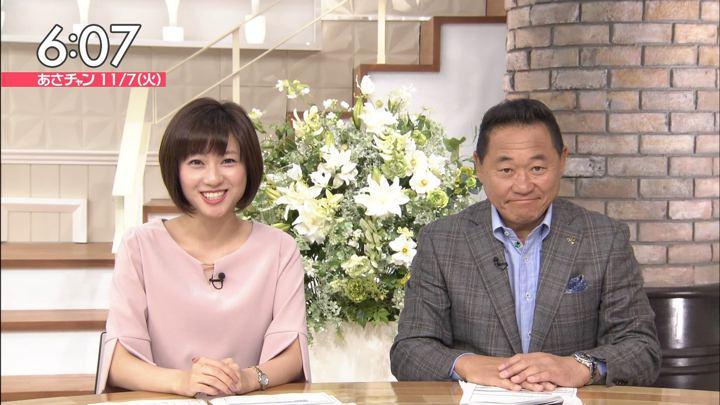 2017年11月07日伊東楓の画像11枚目