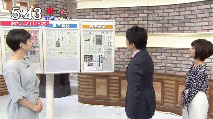 2017年11月09日伊東楓の画像04枚目