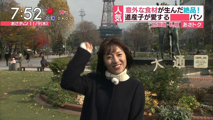 2017年11月09日伊東楓の画像14枚目