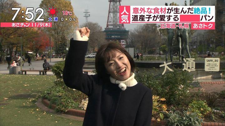 2017年11月09日伊東楓の画像15枚目