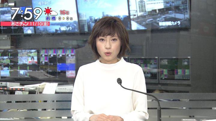 2017年11月10日伊東楓の画像28枚目