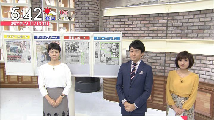 2017年11月13日伊東楓の画像03枚目