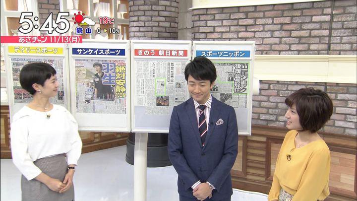 2017年11月13日伊東楓の画像04枚目