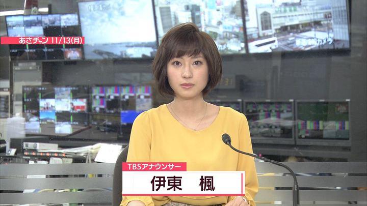 2017年11月13日伊東楓の画像12枚目