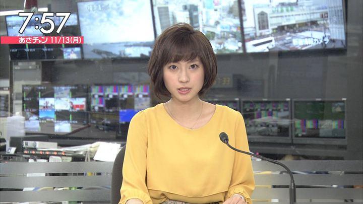 2017年11月13日伊東楓の画像13枚目