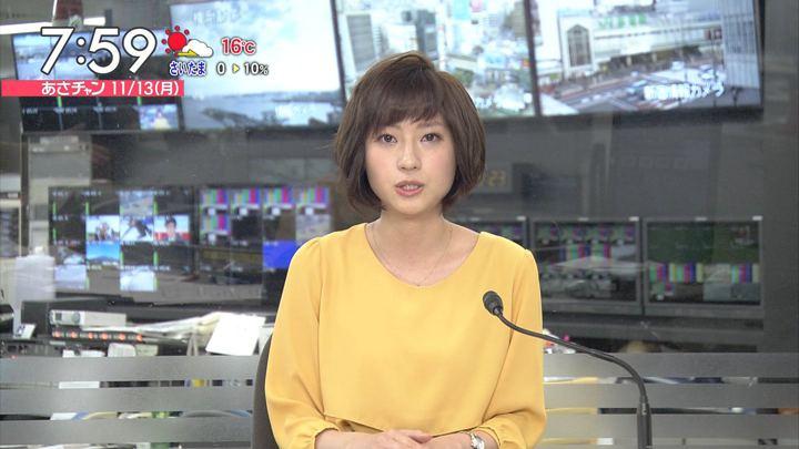 2017年11月13日伊東楓の画像15枚目