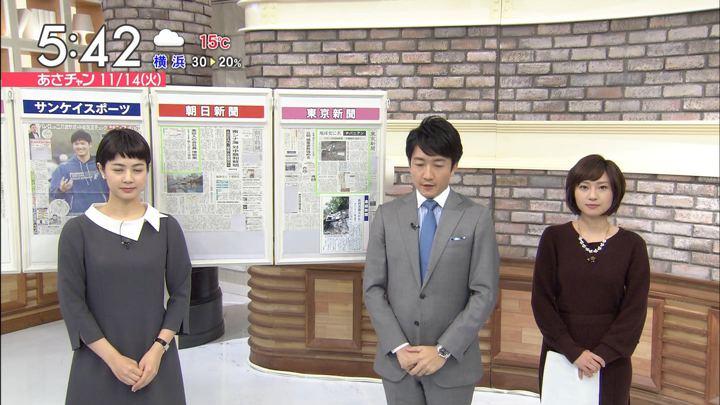 2017年11月14日伊東楓の画像03枚目
