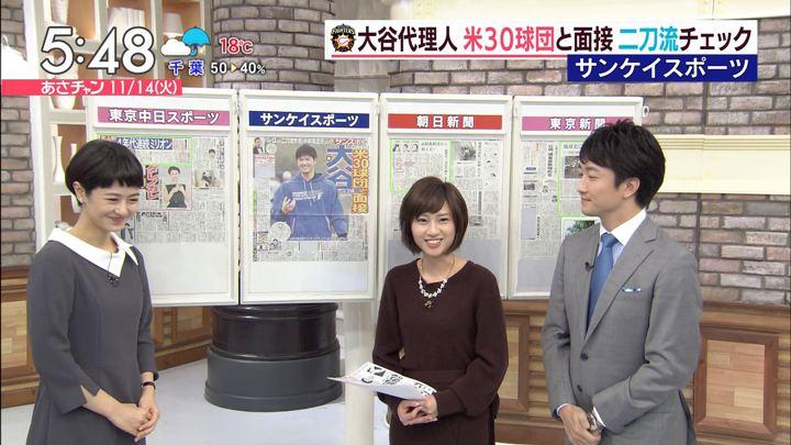 2017年11月14日伊東楓の画像05枚目