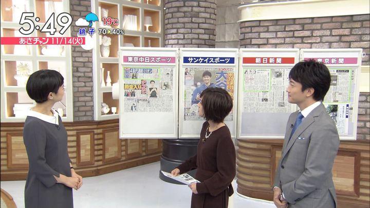 2017年11月14日伊東楓の画像06枚目