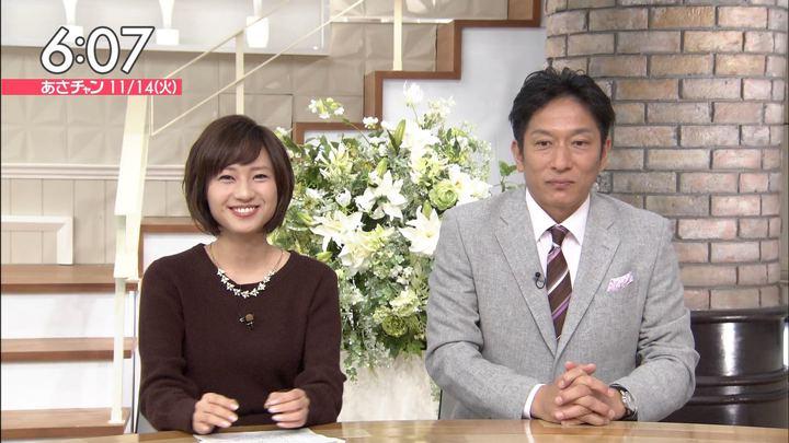 2017年11月14日伊東楓の画像09枚目