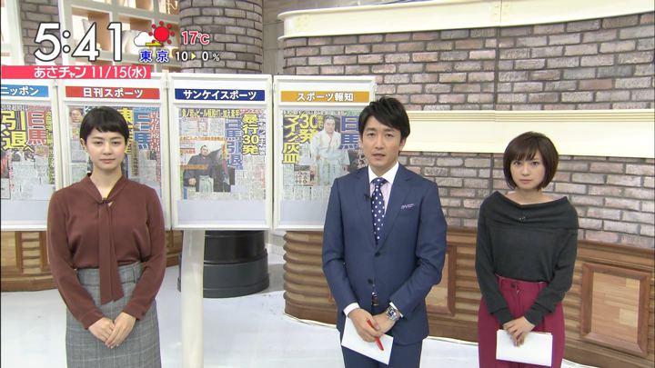 2017年11月15日伊東楓の画像03枚目