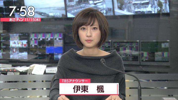 2017年11月15日伊東楓の画像34枚目