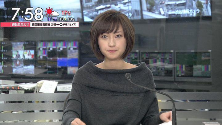 2017年11月15日伊東楓の画像36枚目