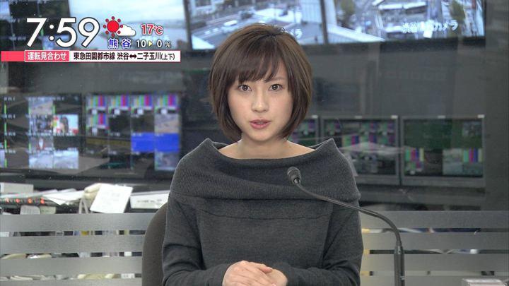 2017年11月15日伊東楓の画像37枚目