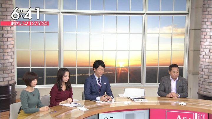2017年12月05日伊東楓の画像14枚目