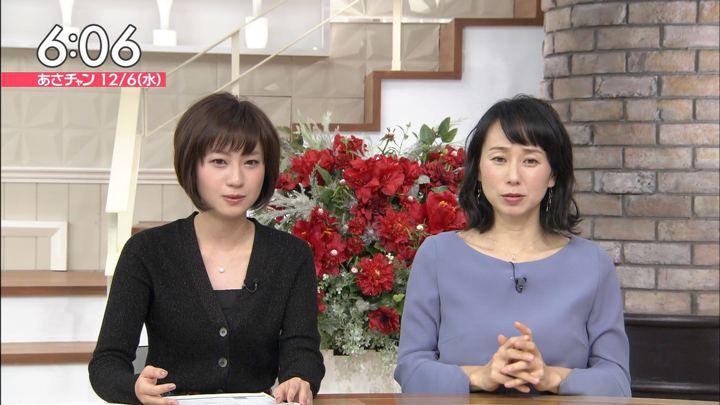 2017年12月06日伊東楓の画像08枚目