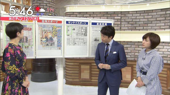 2017年12月07日伊東楓の画像04枚目
