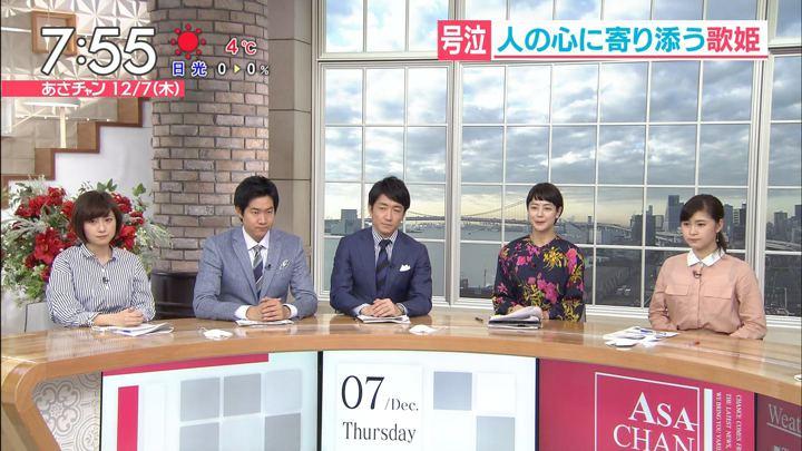 2017年12月07日伊東楓の画像09枚目