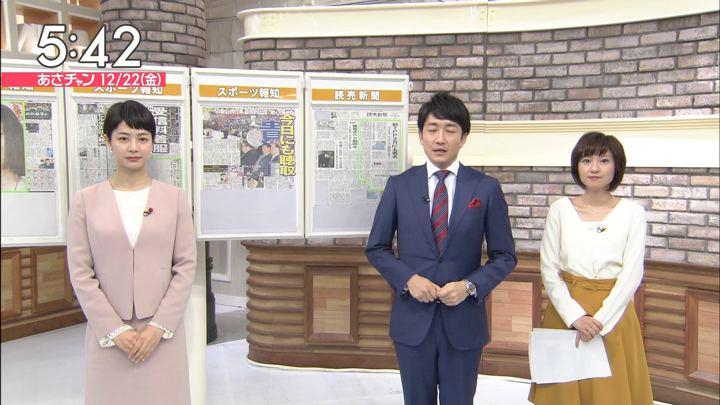 2017年12月22日伊東楓の画像18枚目