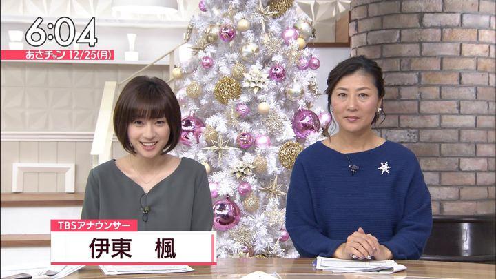 2017年12月25日伊東楓の画像09枚目