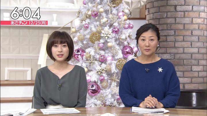 2017年12月25日伊東楓の画像10枚目