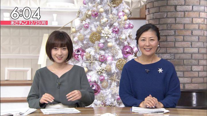 2017年12月25日伊東楓の画像11枚目