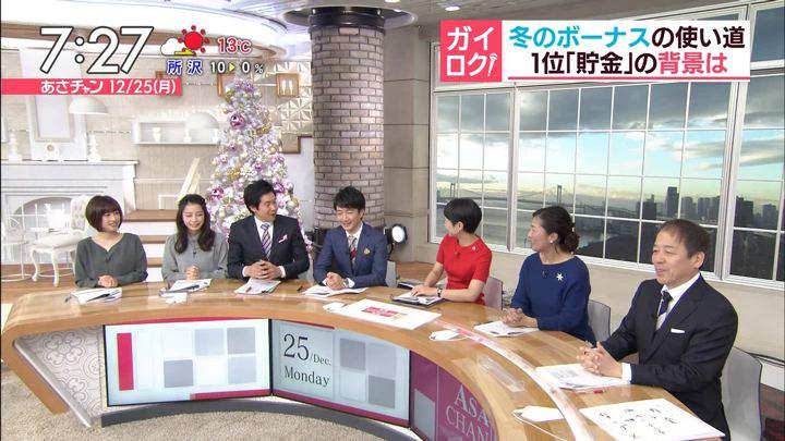 2017年12月25日伊東楓の画像14枚目