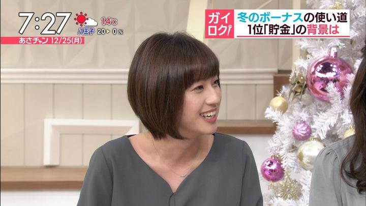 2017年12月25日伊東楓の画像20枚目