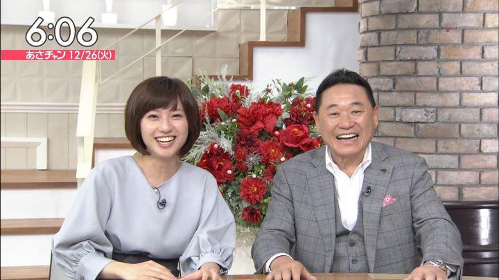 2017年12月26日伊東楓の画像16枚目