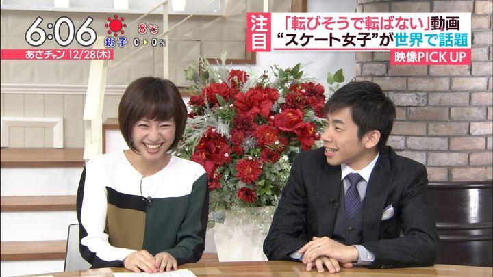 2017年12月28日伊東楓の画像10枚目