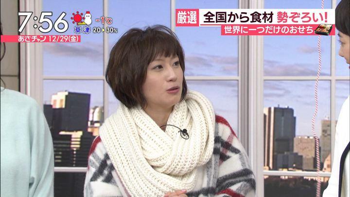 2017年12月29日伊東楓の画像38枚目
