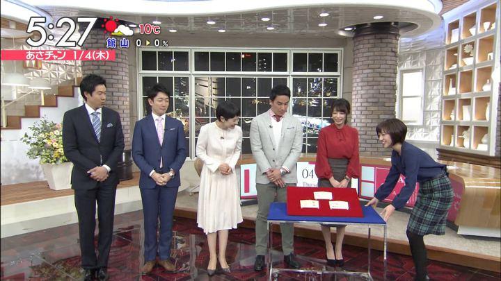 2018年01月04日伊東楓の画像06枚目