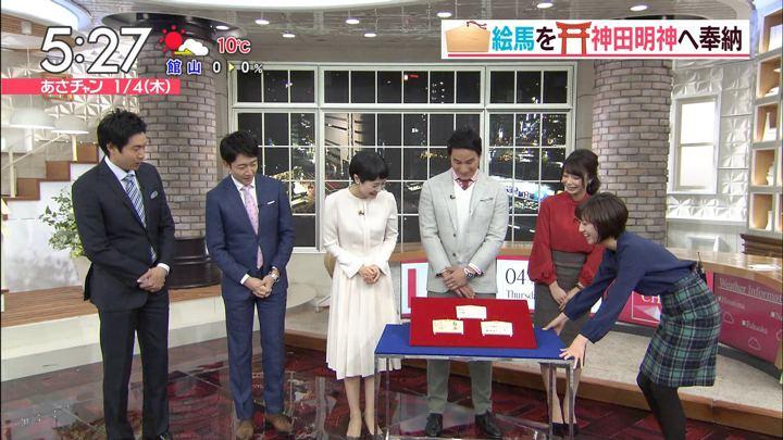 2018年01月04日伊東楓の画像07枚目
