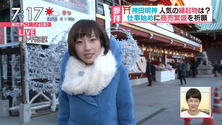2018年01月04日伊東楓の画像15枚目