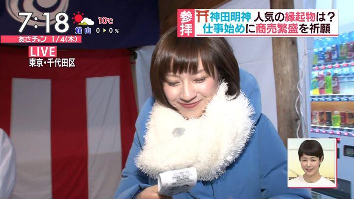 2018年01月04日伊東楓の画像19枚目
