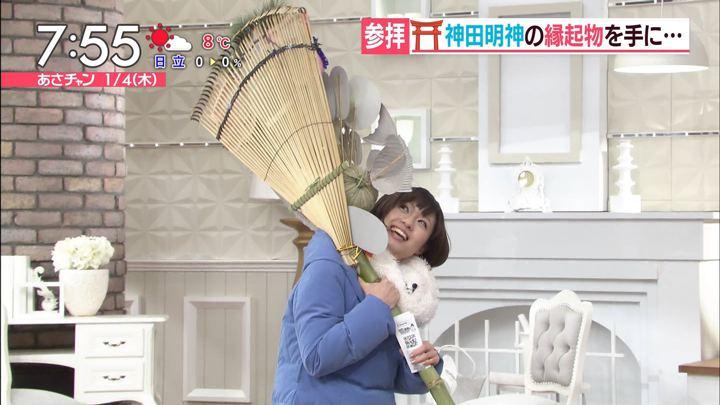 2018年01月04日伊東楓の画像23枚目