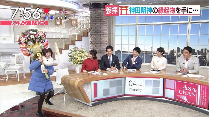 2018年01月04日伊東楓の画像25枚目