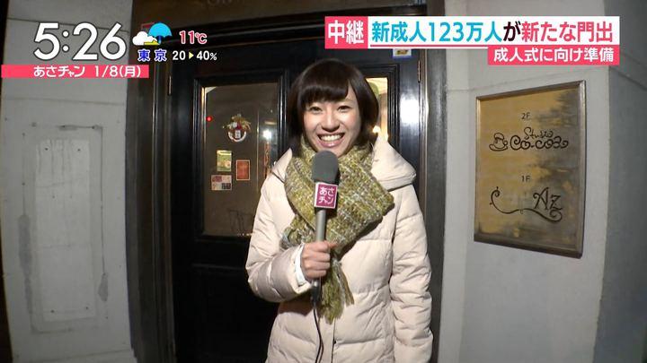 2018年01月08日伊東楓の画像01枚目