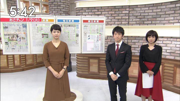 2018年01月09日伊東楓の画像04枚目